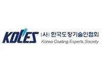 KOCES-logo-1-1